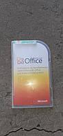 Книжка, ключ и коробка Microsoft Office 2010 № 90209
