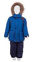 Зимний комбинезон для мальчика на меху 22-28 джинс