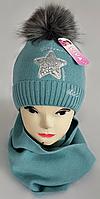 М 5059 Комплект для девочки шапка+хомут, кашемир,флис, фото 1