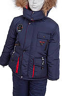 Зимние костюмы для мальчиков  от производителя  22-28 синий