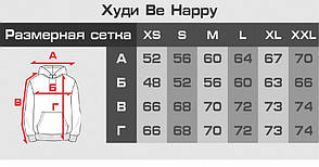 Толстовка худи Be Happy черно-белый, фото 2