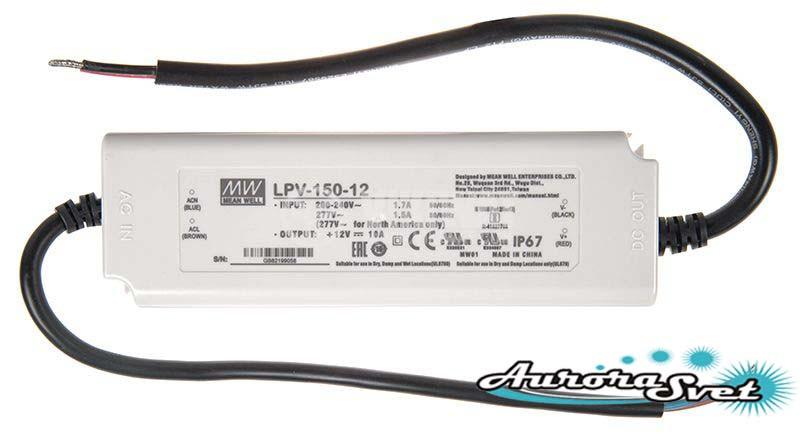 Блок питания LPV-150-12. LED драйвер. Светодиодный драйвер.