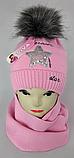 М 5059 Комплект для девочки шапка+хомут, кашемир, флис, фото 3