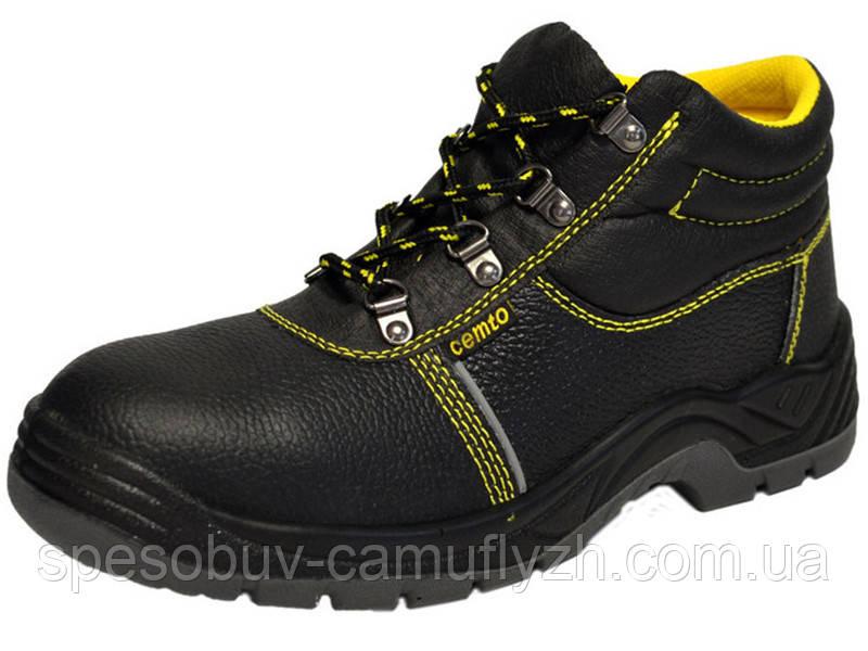 Черевики робочі cemto з металевим носком на ПУП, черевики робочі з металевим носком 42,44,46