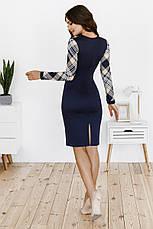 Приталенное комфортное платье, №150, синее, фото 2