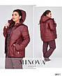Куртка женская батальные размеры, фото 2