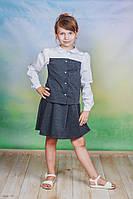 Школьный костюм для девочки серый, фото 1