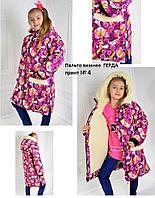 Пальто зимнее тёплое детское, куртка зимняя для девочки, р-р 152