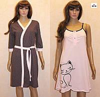 Жіночий комплект трикотаж стрейч халат, нічна сорочка 44-54р., фото 1