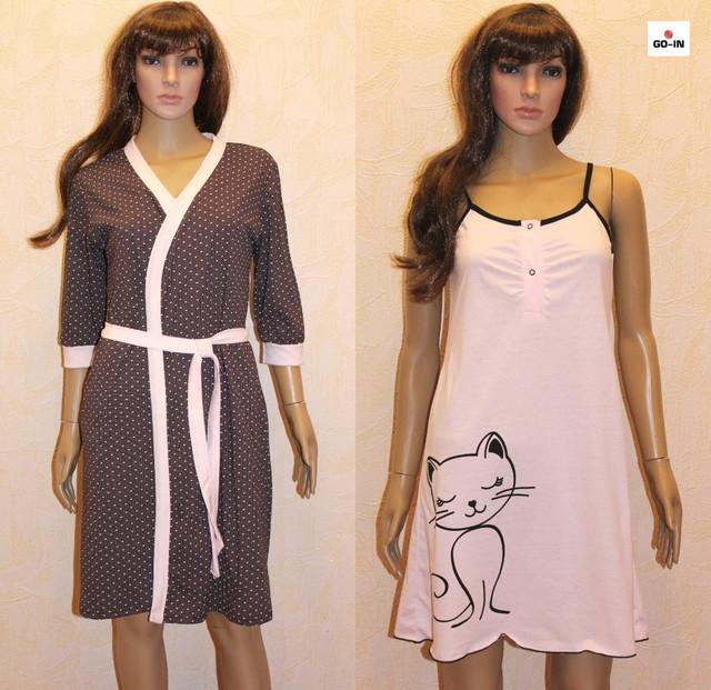 Жіночий комплект трикотаж стрейч халат, нічна сорочка