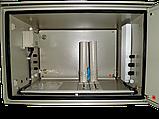 Малогабаритний приладовий шафа МПШ-0696, фото 4
