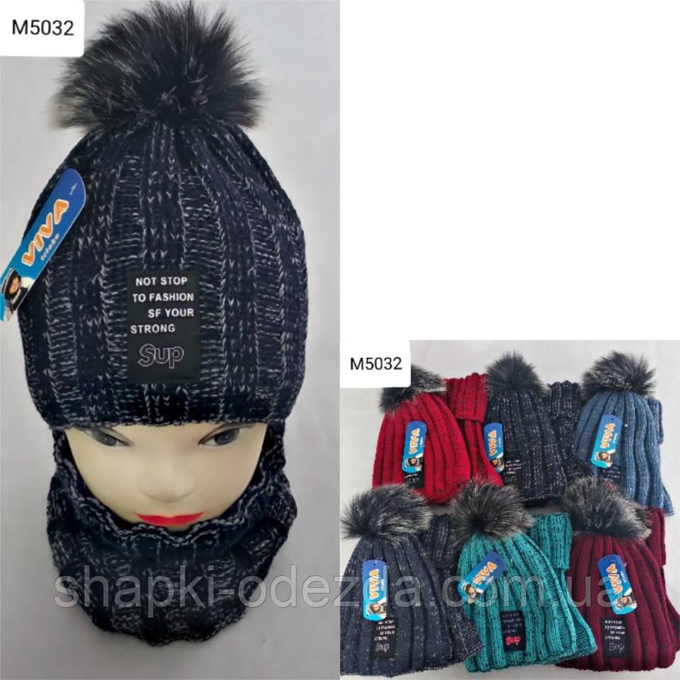 Вязаная шапка + баф для мальчика на флисе на 3-15 лет оптом
