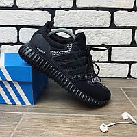 Кроссовки мужские Adidas Ultra Boost (реплика) 30899 ⏩ [ 40.44 ]