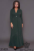 Платье зелёное длинное с разрезом (размер 50, 52, 54, 56)