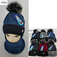 Вязаная шапка + шарф для мальчика на флисе на 3-12 лет оптом