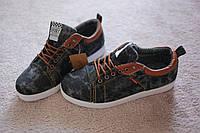 Мужские кроссовки джинс черно-серые хит сезона осень 41-45