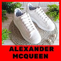 Женские кеды Alexander McQueen с белым глиттером