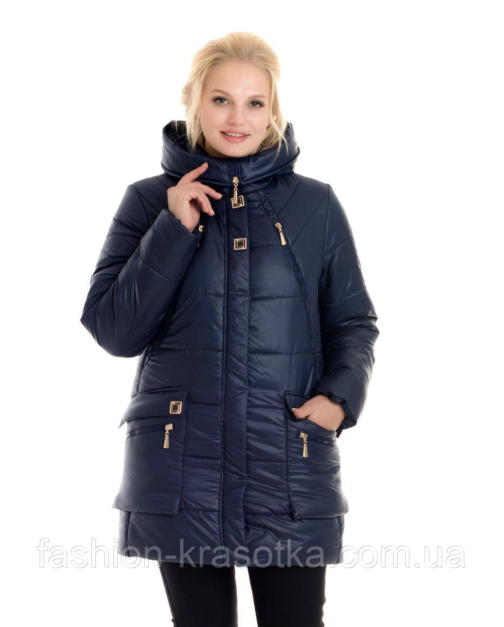 Стильный женский зимний пуховик синего цвета