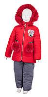 Детский зимний костюм для девочки  22-28 красный