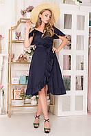 Красивое летнее платье с ложным запахом синее