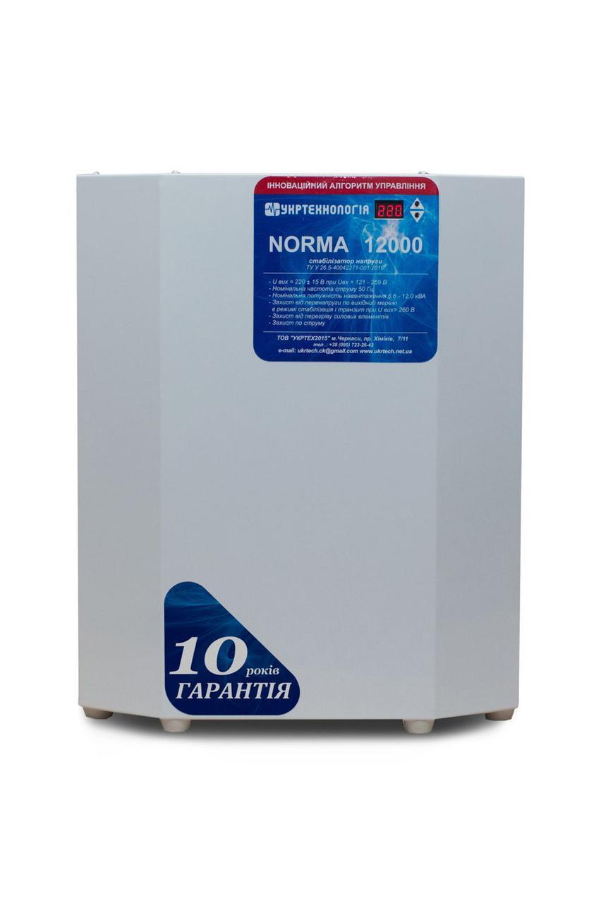 Стабилизатор напряжения Укртехнология Norma 12000 HV (1 фаза, 12 кВт)