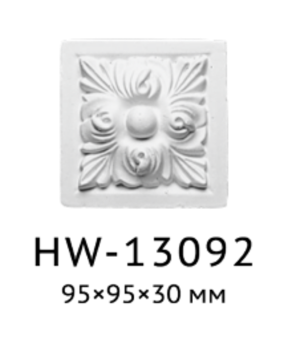 Квадрат Classic Home HW-13092, ліпний декор з поліуретану