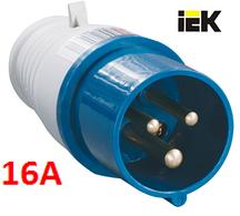 Силовая вилка переносная 013 2Р+РЕ 16А 200-250В IP44 IEK