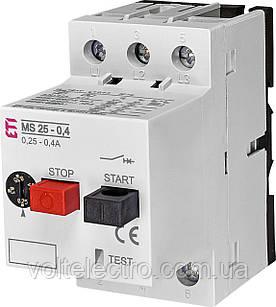 Автоматические выключатели защиты двигателей MS25-0,4 (0,25-0,4А)