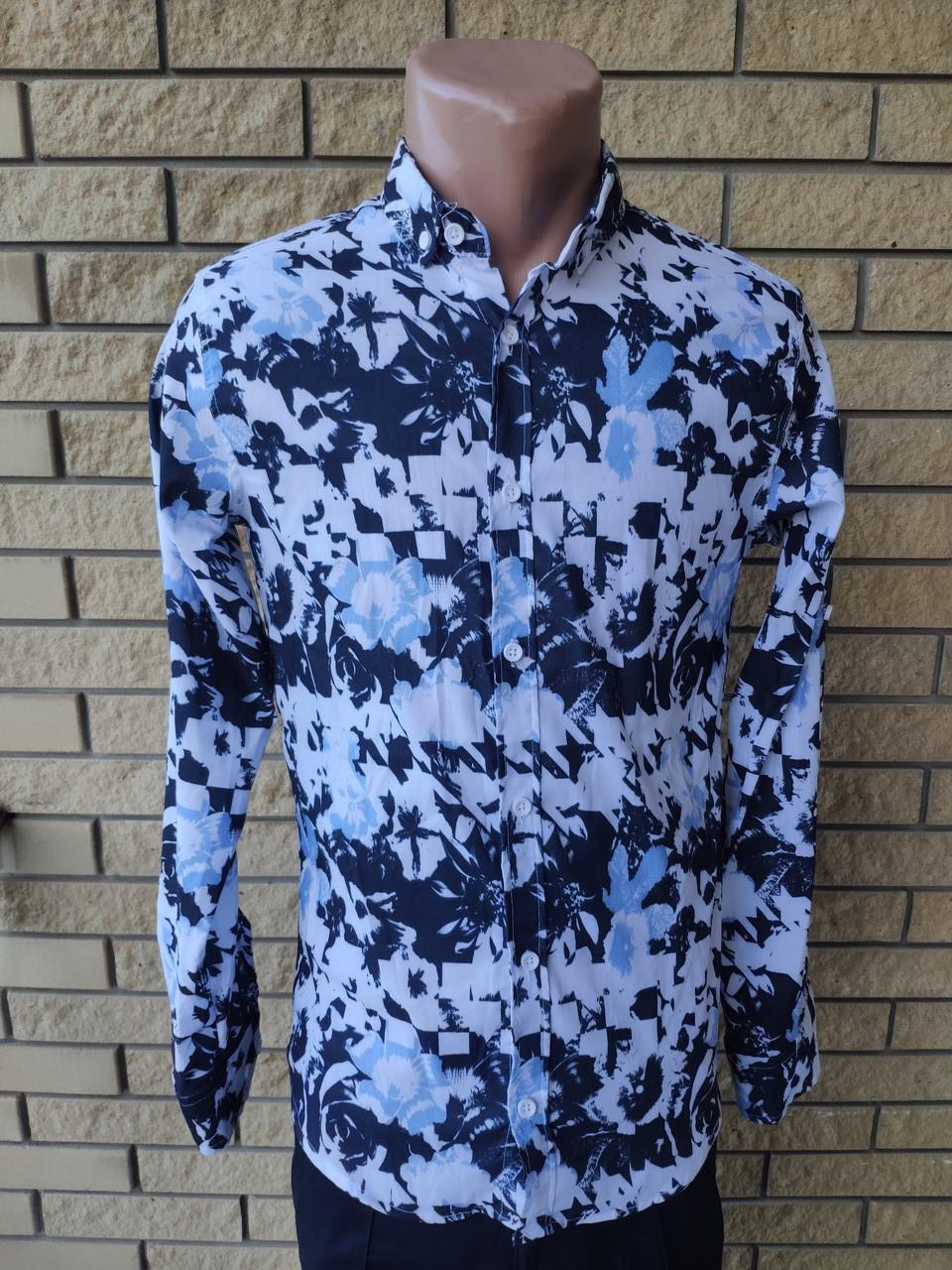 Рубашка мужская коттоновая стрейчевая брендовая высокого качества, маленький размер ONLINE, Турция