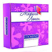 Озокерит косметический Марина Люпен 250 г (4620002620998)