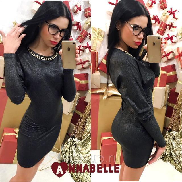 вечернее платье мини оптом оптовый интернет магазин женской одежды Arut