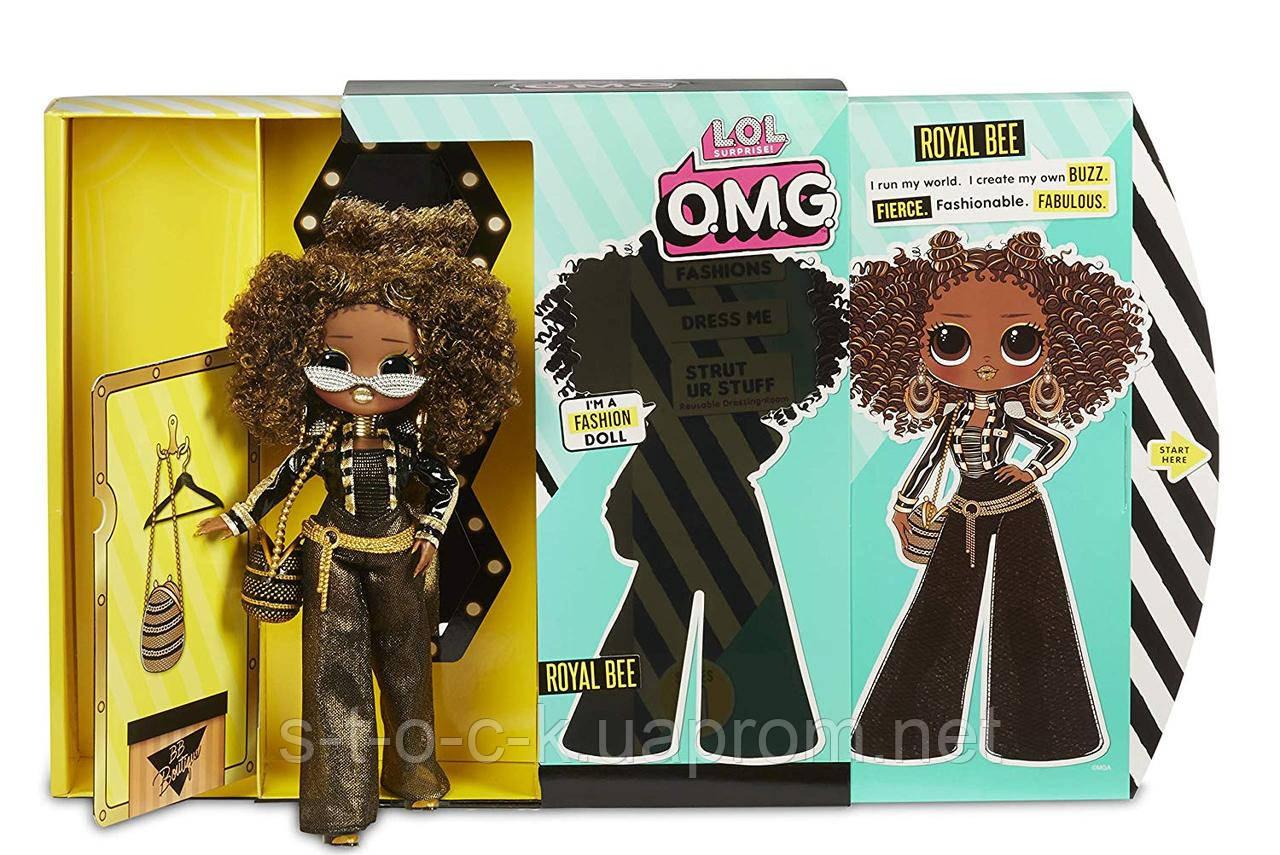 Кукла LOL Surprise OMG! Модная Royal Bee Fashion Doll+20 сюрпризов