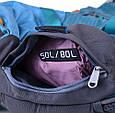 Туристический походный рюкзак 60-70 л. Onepolar W1632-biruza, фото 8