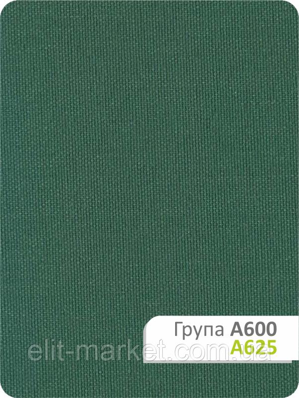 Ткань для рулонных штор А 625