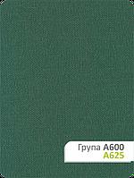 Тканина для рулонних штор А 625