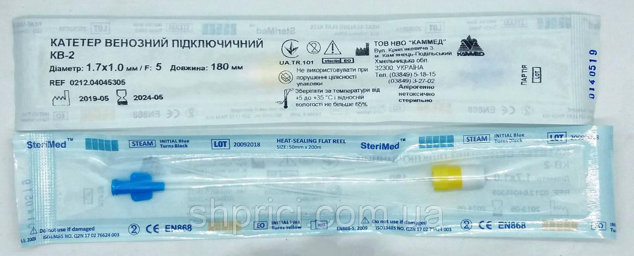 Катетер подключичный венозный КВ-2 (1,0)  / Каммед