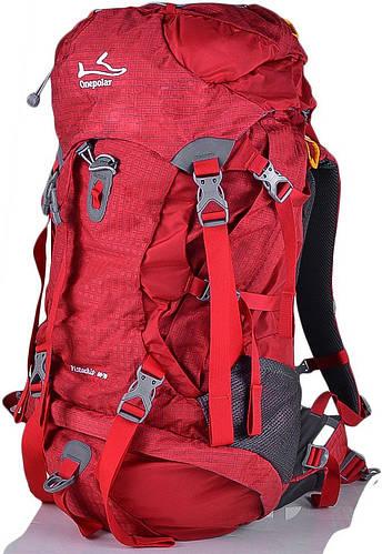 Женский яркий рюкзак туриста ONEPOLAR (ВАНПОЛАР) W1632-red красный