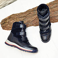 Ботинки подростковые комбинированные на липучках. Цвет синий