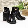 Ботинки зимние комбинированные на каблуке, цвет черный, фото 3