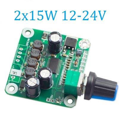 Звуковой усилитель TPA3110 15Вт + 15Вт 12-24 вольта