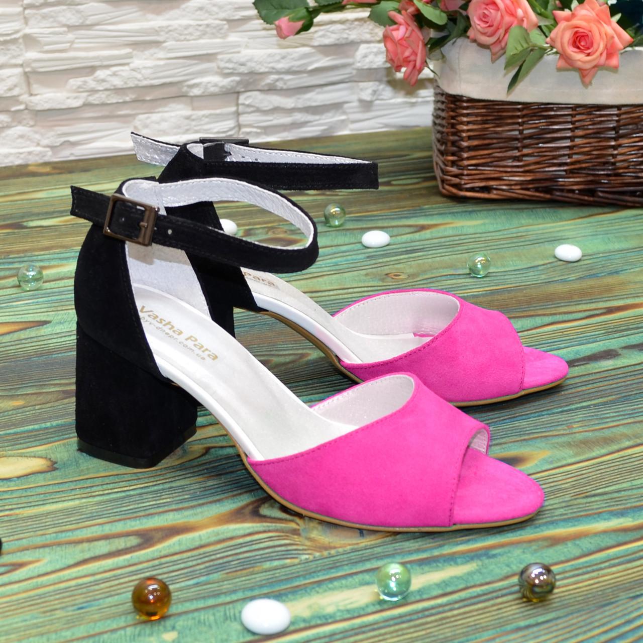 Босоножки замшевые женские на устойчивом каблуке, цвет фуксия/черный