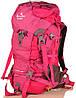 Женский качественный рюкзак туриста ONEPOLAR (ВАНПОЛАР) W1632-pink розовый