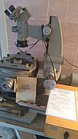 Инструментальный микроскоп БМИ-1 (оптический микроскоп) полный комплект. Калибровка и настройка в УкрЦСМ