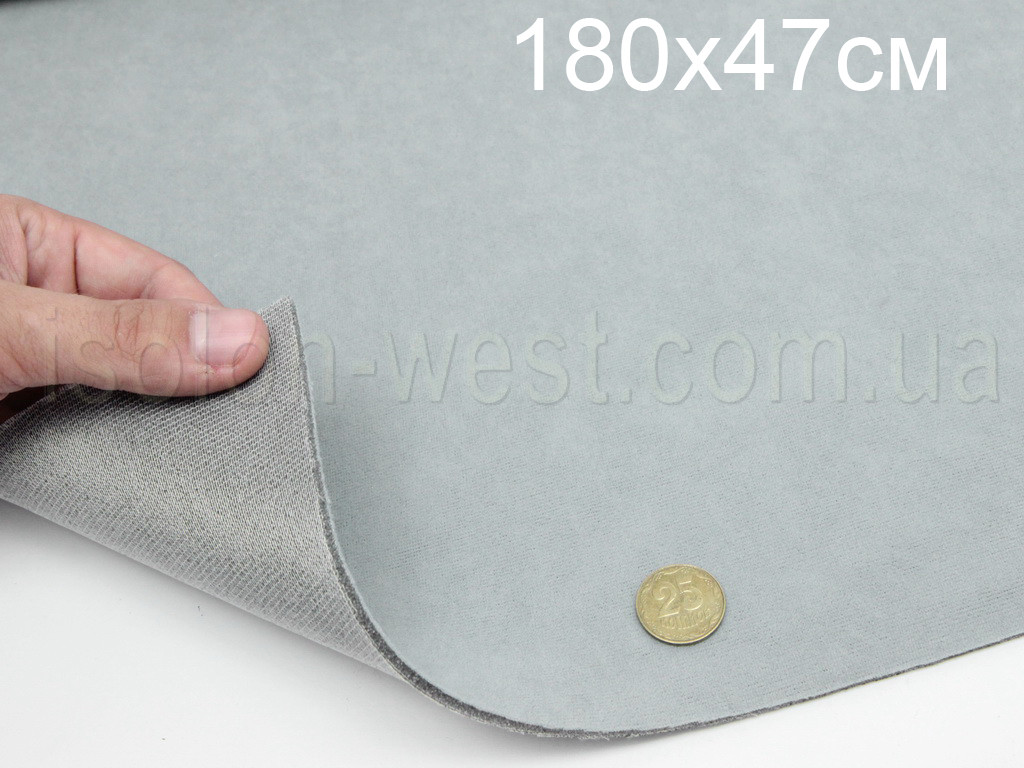 Ткань потолочная 1П светло-серая (холодный оттенок),авто велюр на поролоне с сеткой (Кусок размером 180х47см)