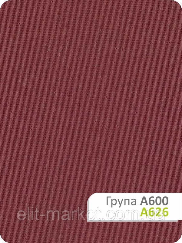 Ткань для рулонных штор А 626