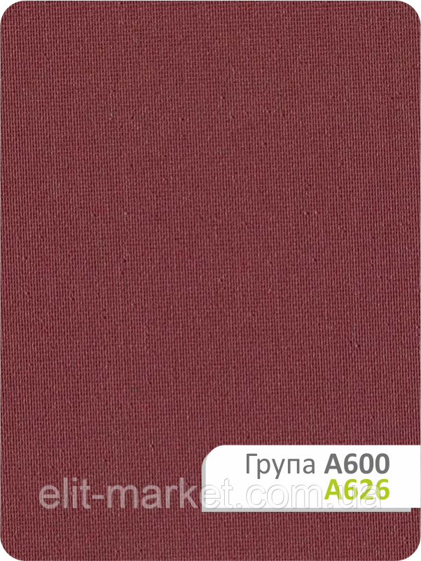 Тканина для рулонних штор А 626