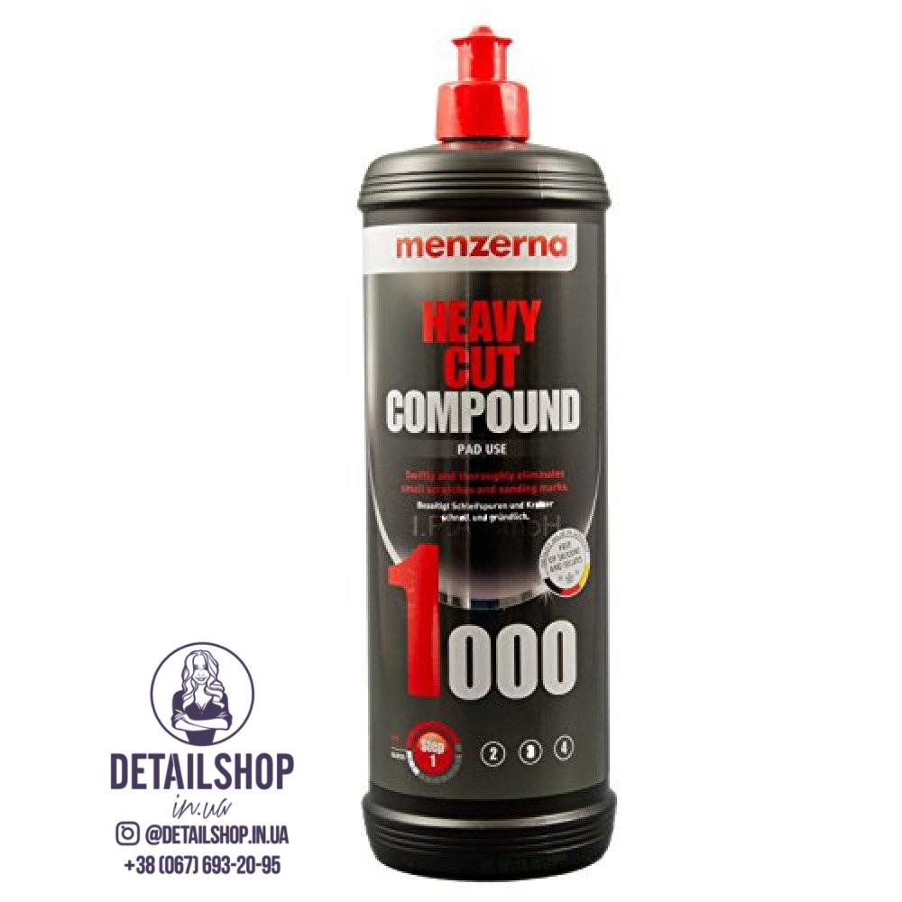 MENZERNA Heavy Cut Compound 1000 Высокоабразивная полировальная паста , 1кг