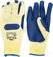 Перчатки трикотажные с латексным покрытием, двойной облил, синие, размер 10 ДКГ 4502
