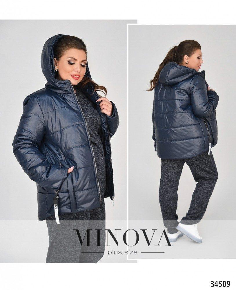 Демисезонная куртка в большом размере 50-52,54-56,58-60,62-64