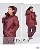 Демисезонная куртка в большом размере 50-52,54-56,58-60,62-64, фото 2